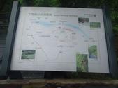 1050514 花蓮太魯閣台地步道:DSC04181C.jpg