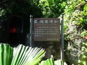 1060905 花蓮豐濱月洞遊憩區:DSC08333.JPG