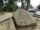 1070103 台北劍潭山步道:DSC00147C.jpg