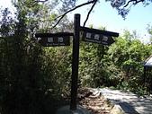 1021019 新竹新埔九芎湖步道、九芎湖山:DSC08159-1C.jpg