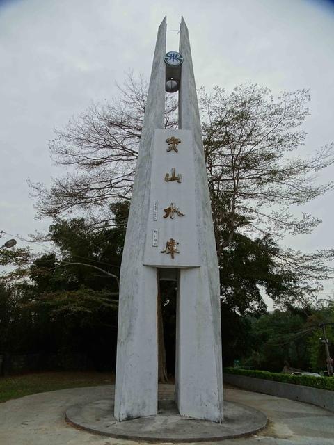 DSC07242C.jpg - 1051224 新竹寶山水庫環湖步道