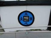 1061017 新竹青草湖環湖步道、靈隱寺:DSC08781A.jpg