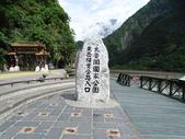 1050514 花蓮太魯閣小錐麓步道、砂卡礑步道:DSC03954C.jpg