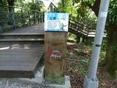 1070103 台北劍潭山步道:DSC00111C.jpg