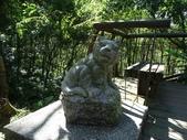 1070114 台北信義虎山自然步道:DSC00287C.jpg