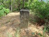 1040926 新竹新埔文山步道、犁頭山:DSC03767C.jpg