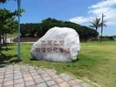 1041018 花蓮太平洋公園:DSC02532C.jpg