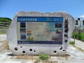 1041018 花蓮太平洋公園:DSC02539C.jpg