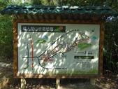 1041122 桃園楊梅福人登山步道:DSC06363C.jpg