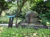 1040801 基隆市金龍湖湖濱步道.樂利山:DSC03072C.jpg