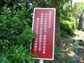 1040912 台北士林天母水管路步道、翠峰步道:DSC03377C.jpg