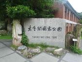 1050514 花蓮太魯閣台地步道:DSC04100C.jpg