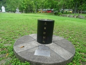 1050514 花蓮太魯閣台地步道:DSC04165C.jpg