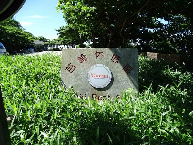 DSC04411C.jpg - 1060630 花蓮豐濱芭崎眺望台,大石鼻山步道