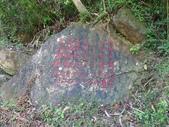 1040718 新北貢寮大嶺古道、大石壁坑北峰、大石壁坑山:DSC02877C.jpg