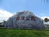 1041018 花蓮太平洋公園:DSC02549C.jpg