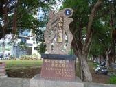 1051022 桃園虎頭山公園步道、虎頭山南峰、虎頭山:DSC09781C.jpg