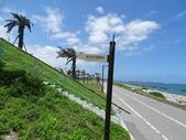 1041018 花蓮太平洋公園:DSC02585C.jpg