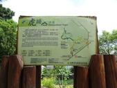 1070402 花蓮瑞穗虎頭山步道:DSC07461C.jpg