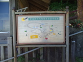 1060905 花蓮豐濱月洞遊憩區:DSC08308.JPG
