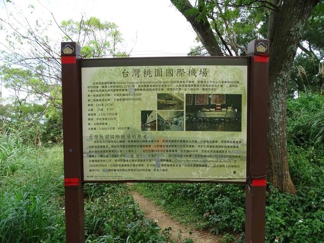 DSC05343C.jpg - 1051119 桃園蘆竹五酒桶山步道