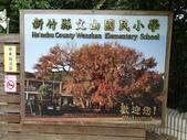 1040926 新竹新埔文山步道、犁頭山:DSC03736C.jpg
