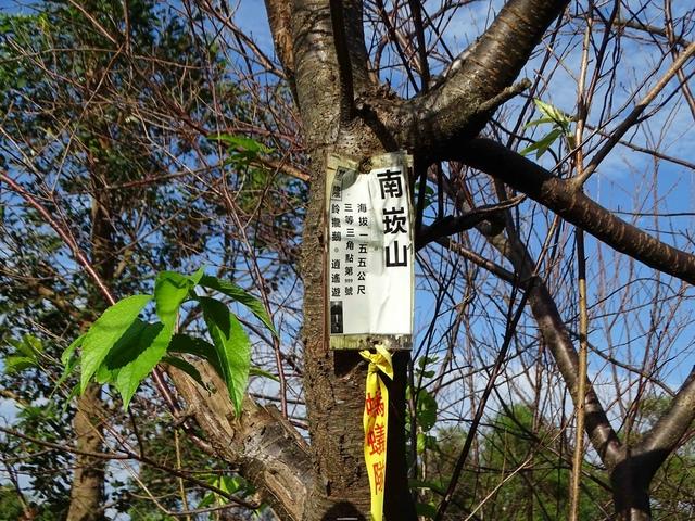 DSC05356C.jpg - 1051119 桃園蘆竹五酒桶山步道