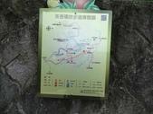 1040608 台北文山茶香環狀步道:DSC01422C.jpg