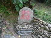 1040718 新北貢寮大嶺古道、大石壁坑北峰、大石壁坑山:DSC02830C.jpg