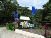 1040608 台北文山茶香環狀步道:DSC01410C.jpg