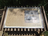 1021013 新竹竹北鳳崎落日登山步道:DSC07802C.jpg