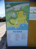 1060806 新北貢寮藍灣海濱休憩園區(鹽寮海濱公園):DSC07144.JPG