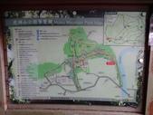 1051022 桃園虎頭山公園步道、虎頭山南峰、虎頭山:DSC09795C.jpg