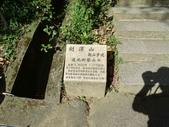 1070103 台北劍潭山步道:DSC00119C.jpg
