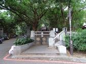 1051022 桃園虎頭山公園步道、虎頭山南峰、虎頭山:DSC09791C.jpg