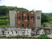 1070428 桃園楊梅保甲古道、東森山林步道:DSC08390.jpg