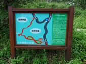 1041003 基隆七堵大牛稠登山步道:DSC03913C.jpg
