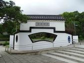 1061017 新竹青草湖環湖步道、靈隱寺:DSC08777A.jpg