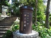 1040912 台北士林天母水管路步道、翠峰步道:DSC03364C.jpg