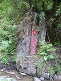 1060920 宜蘭冬山舊寮溪登山步道、舊寮瀑布:DSC08484.JPG