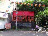 1070114 台北信義虎山自然步道:DSC00260C.jpg