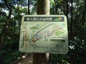 1041122 桃園楊梅福人登山步道:DSC06376C.jpg