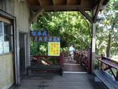 1060905 花蓮豐濱月洞遊憩區:DSC08322.JPG