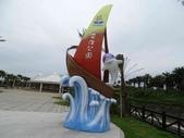 1041018 花蓮太平洋公園:DSC02501C.jpg