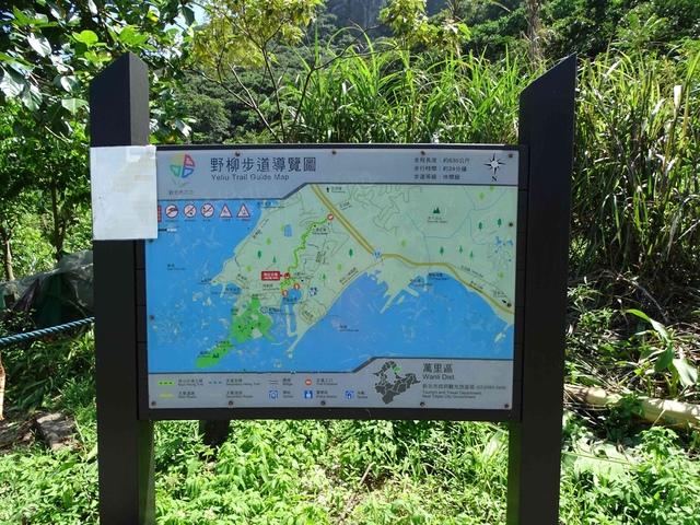 DSC08490C.jpg - 1050924 新北萬里野柳里登山步道、駱駝峰稜線步道