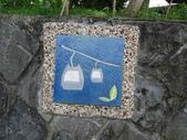1040608 台北文山茶香環狀步道:DSC01424C.jpg