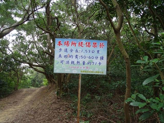 DSC05385C.jpg - 1051119 桃園蘆竹五酒桶山步道