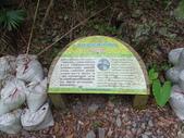 1060920 宜蘭冬山舊寮溪登山步道、舊寮瀑布:DSC08494.JPG