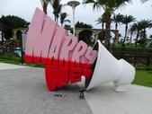 1041018 花蓮太平洋公園:DSC02503C.jpg