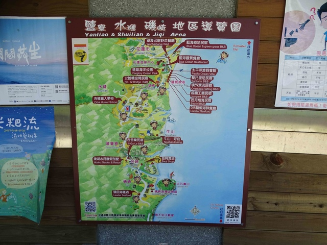 DSC04436C.jpg - 1060630 花蓮豐濱芭崎眺望台,大石鼻山步道
